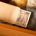 「タンス預金」の拡大が背景に? 2016年度は1万円札17%増刷へ