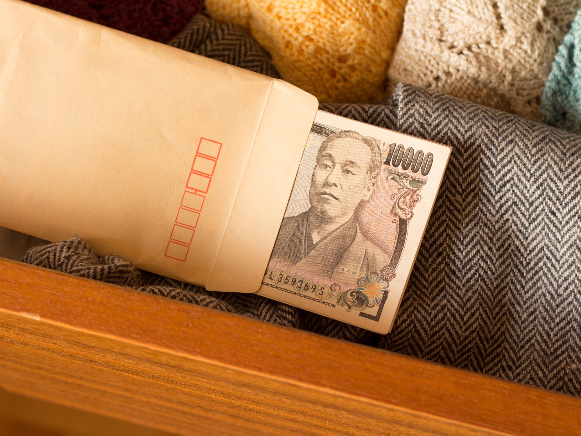 画像マネセツ038(菱沼)/1万円札17%増刷へ