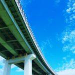 4月、首都圏の高速道路の料金体系が改訂に。 ルートによっては値下げ・大幅値上げのケースも!?