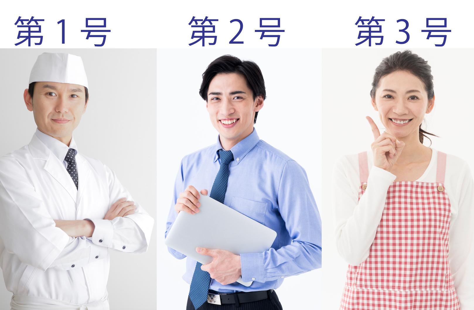 画像マネセツ074(古賀)/年金超入門その3