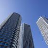 新築マンション。「住宅ローンの金利が過去最低の今こそお買い得」は本当?