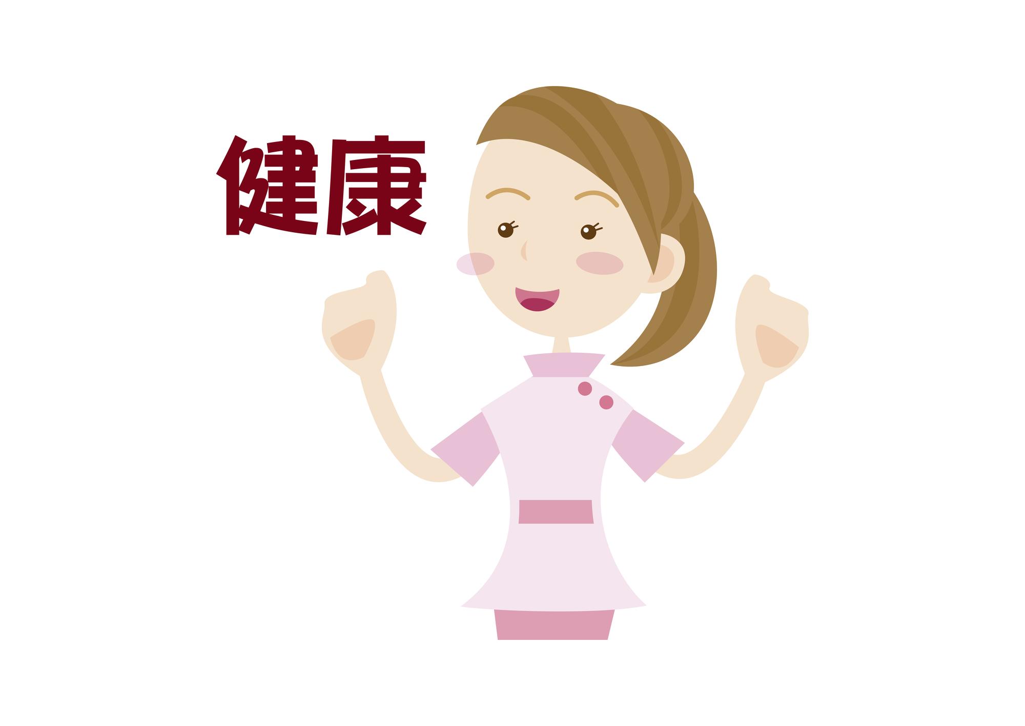 マネセツ109(菱沼)遺伝子検査/サブ画像②