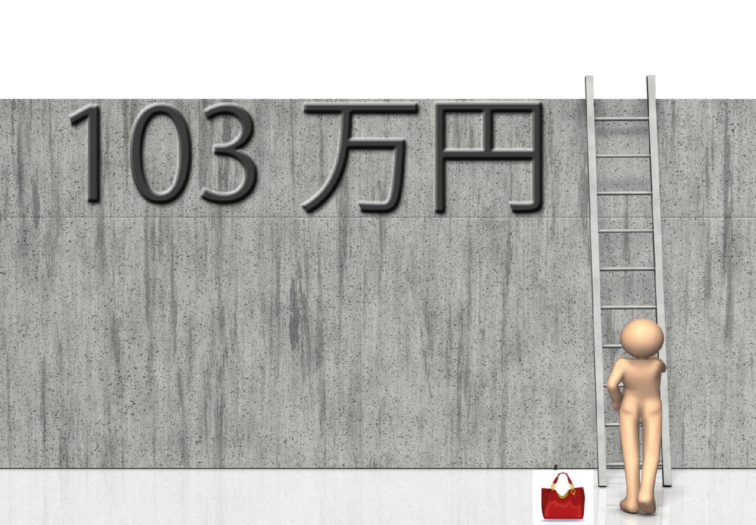 マネセツ117(古賀)年金07(終)/メイン
