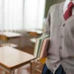 一人の子どもにかかる教育費はいくら? 少子化の一要因とされる教育費問題