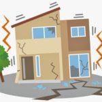 今こそ、マストチェックの地震保険《Part.1》