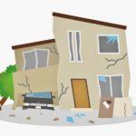今こそ、マストチェックの地震保険《Part.2》