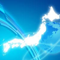 世界に広まるシェアリングエコノミー〈その3〉