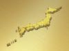"""フィンテックを活用した電子地域通貨。新たな""""通貨""""導入で地方経済は救えるか?"""