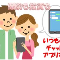 LINEが損保ジャパン・野村HDと業務提携──保険・投資サービス事業参入へ