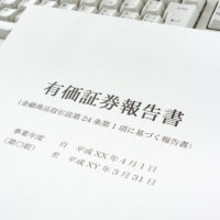 """""""1億円プレーヤー""""の上場企業役員が過去最多!その背景は?"""