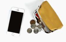 政府のプッシュで携帯料金は下がる? 総務省が値下げに向けた検証を開始