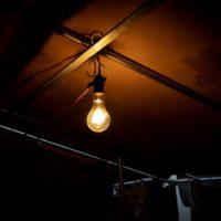 歴史や価値とともに変化する「お値段」⑳ ── 電気料金の変遷