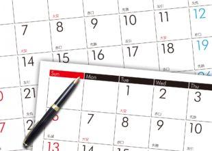 じわじわ広がる「週休3日制」。日本の企業に定着するか?